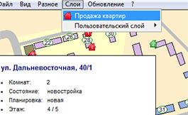 Карта Петропавловска Для Навител